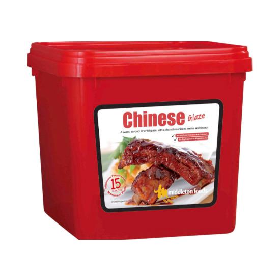 2.5kg Meat Glaze Tub